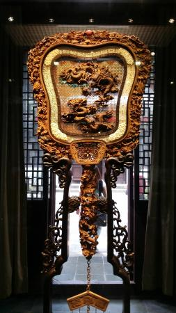 Suzhou Art & Crafts Museum: sandalwood carvings