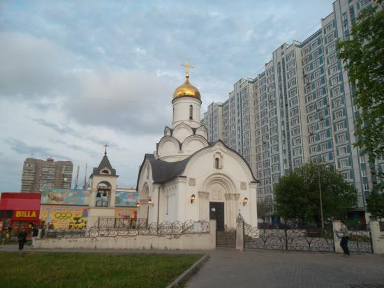 Temple of the Holy Martyr Vladimir