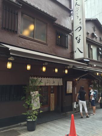 いつ来ても安定した味とサービス! 安心して利用できる日本を代表する天婦羅専門店です!