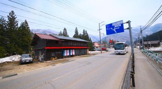Shirakawa-go Hostel