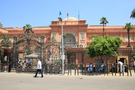 Real Life Egypt - Day Tours: Cairo museum