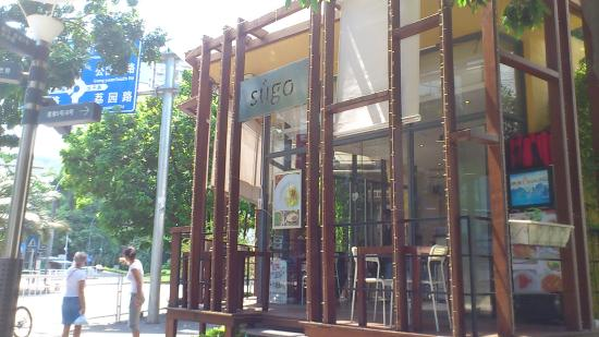 sugo shenzhen restaurant reviews phone number photos tripadvisor rh tripadvisor com