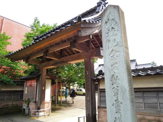 Shogetsuji Temple