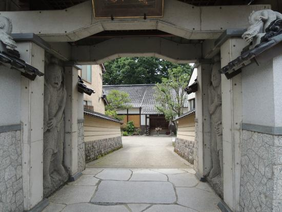 Sankoji Temple