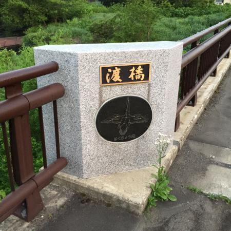 Oosawa Onsen Sansuikaku : photo1.jpg