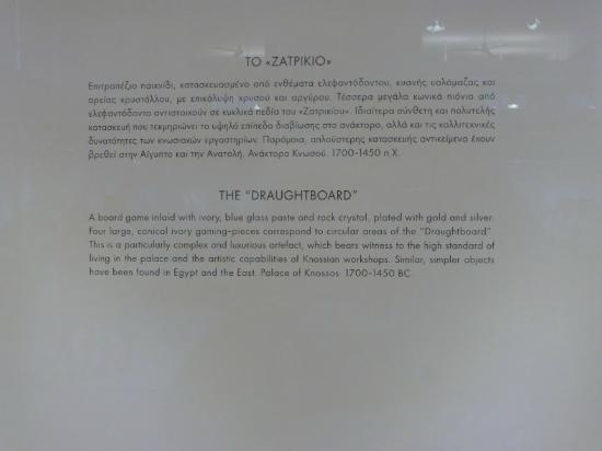 Mesum Of Living Languages description in 2 languages - picture of heraklion archaeological