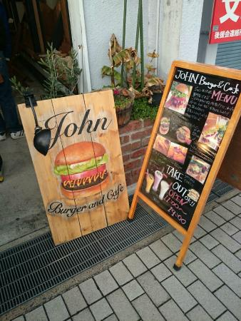 John Burger and Cafe