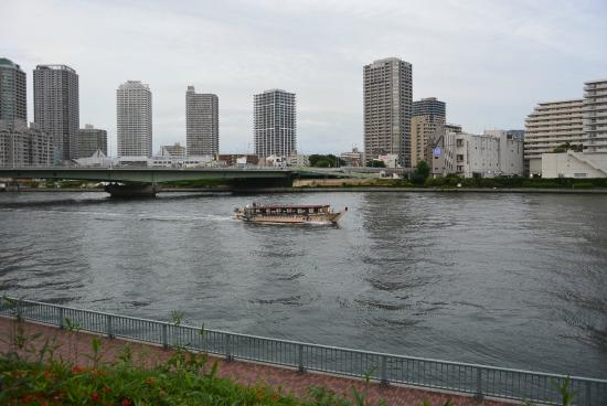 Taman Gashi Akashicho