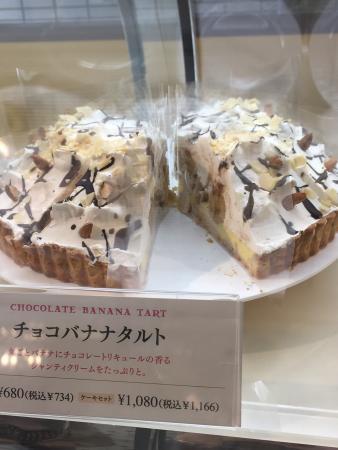 Delices Tennoji Mio