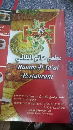 Hatim Al Tai Restaurant