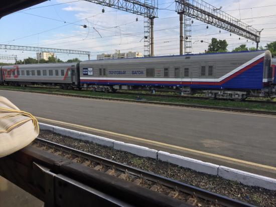 Tyumen Railway Station