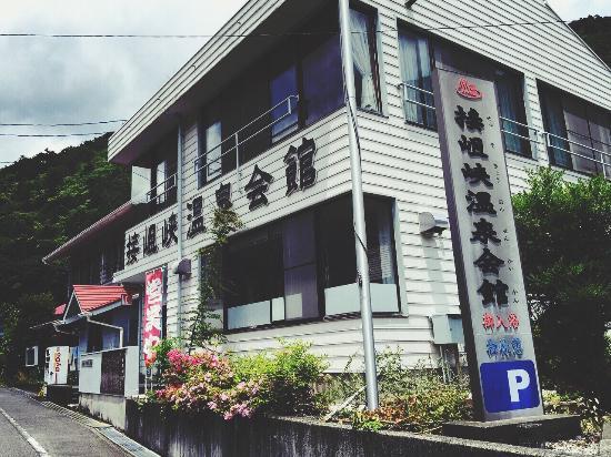 Sessokyo Onsen Kaikan: photo0.jpg