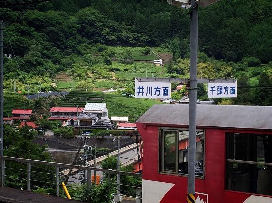 Sessokyo Onsen Kaikan: photo1.jpg