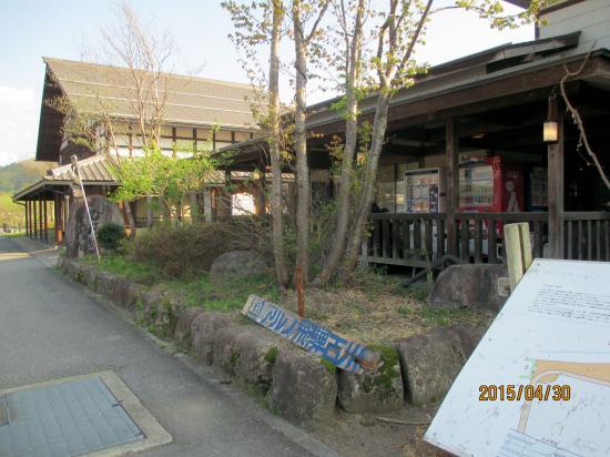 Michi-no-Eki - Hida Furukawa Alpes: 道の駅アルプ飛騨古川