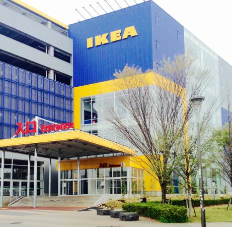 picture of ikea tachikawa restaurant tachikawa tripadvisor. Black Bedroom Furniture Sets. Home Design Ideas