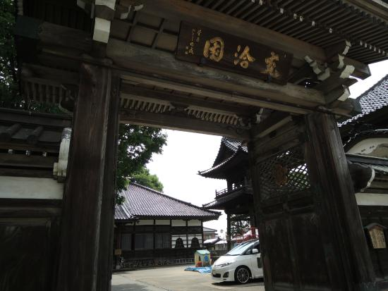 Ritsuzoji Temple