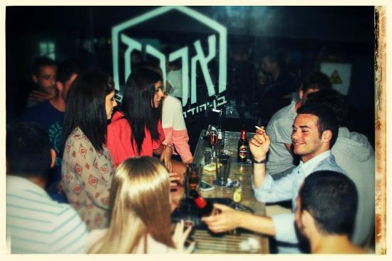 Argaz Bar