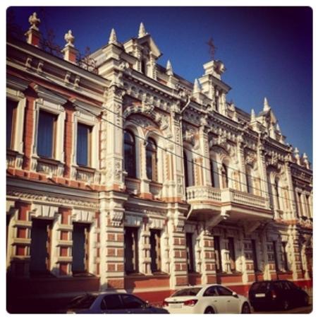 The Krasnodar state history and archeology culture preserve named after E.D. Felitsyn : Вид с улицы