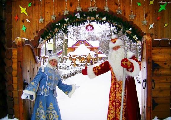 Ded Moroz Estate: приглашают