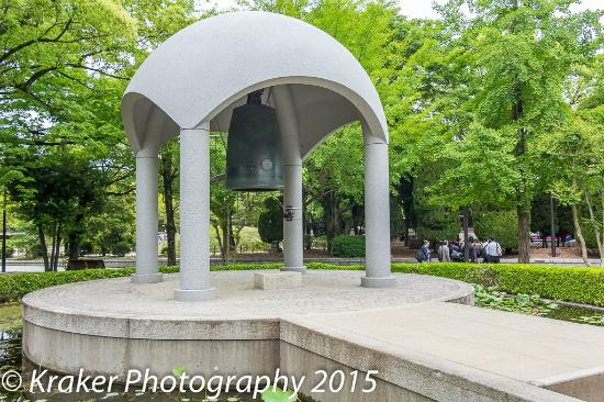 Peace Park - Picture of Hiroshima Peace Memorial Park, Hiroshima - TripAdvisor