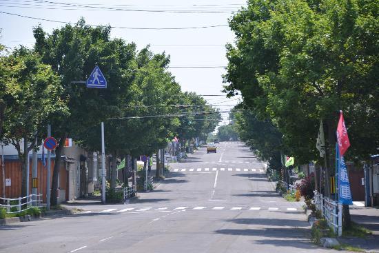 Uomisaka