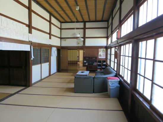 Youth Hostel Tenkyoji
