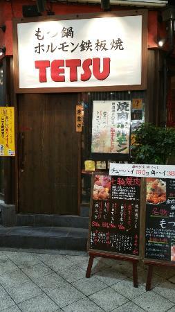 Tensu