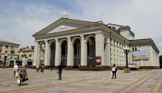 Rivne Music and Drama Theatre
