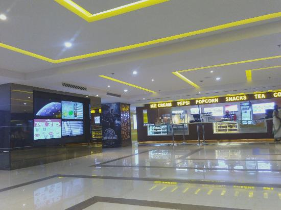 Kollam, India: Carnival Cinemas