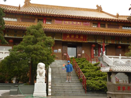 International Buddhist Society (Buddhist Temple): Entrance to Main Temple