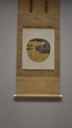 Photo of Museum Nezu Museum at 南青山6-5-1, Minato 107-0062, Japan