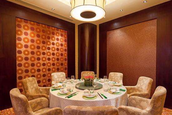 Holiday Inn Singapore Atrium: Private Dining Room, Xin Cuisine Chinese  Restaurant