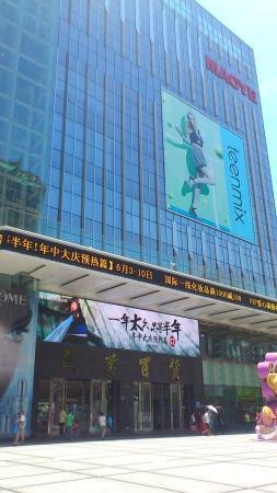 Maoye Mall(Nanshan)