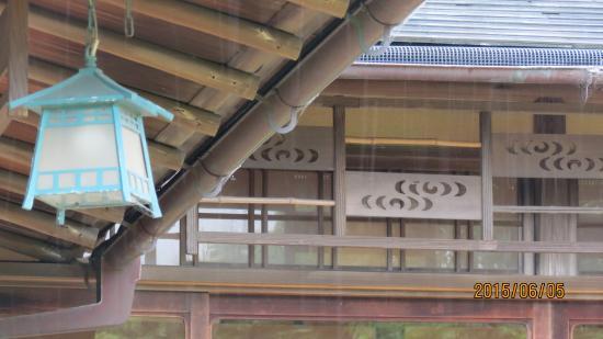 Old Kinoshita Residence at Hyogo Prefectural Maiko Park