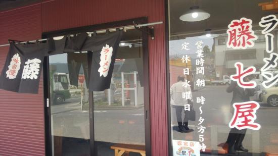 Toshichiya Branch