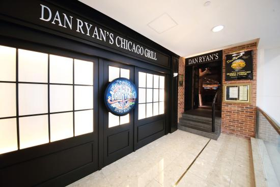 Dan Ryan's Chicago Grill (Ocean Terminal)