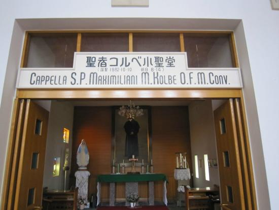 Catholic Church Hongouchi
