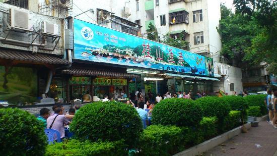 桂山渔港(珠海好景花园店)