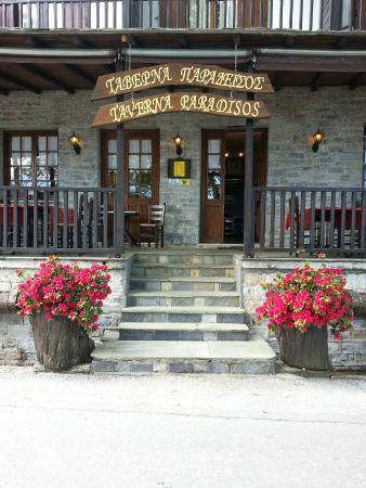 Paradisos Taverna