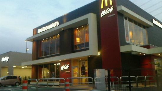 McDonald's Azamino Gardens