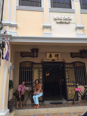 Ming Shou Boutique House: photo0.jpg