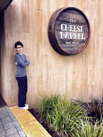 The Cheese Barrel: Entrance of the restaurant