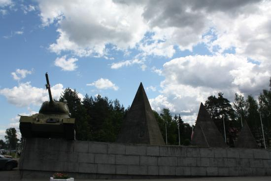 The Memorial Complex Rubezh Slavy