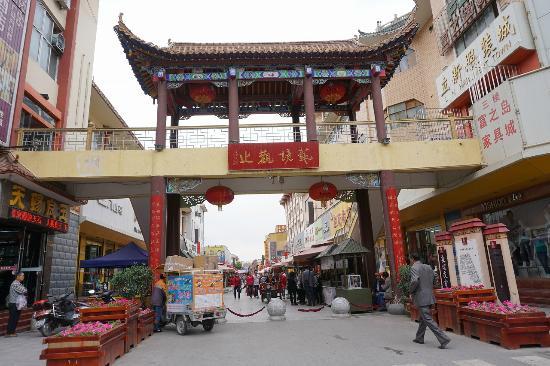 Shazhou Market: 北側の入口です。