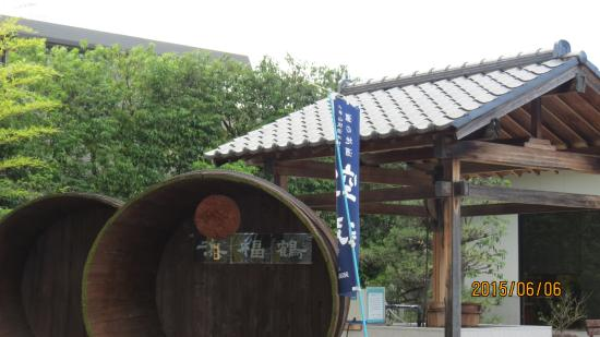 Hamafukutsuru Ginjo Brewery