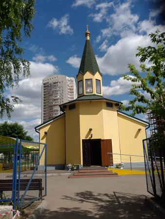 ‪Temporary Church of St. Alexander Nevskiy‬
