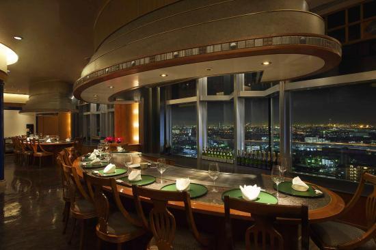 Kifune Teppanyaki Restaurant