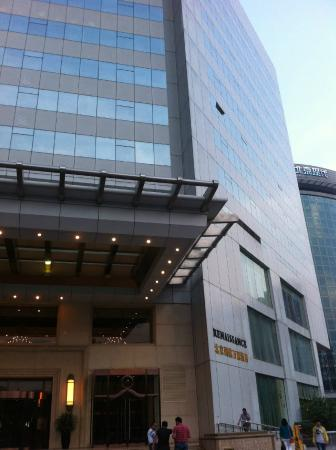 Boyue Beijing Hotel: 外観