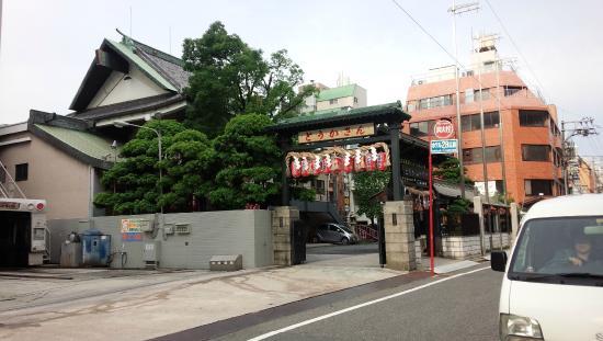 Enryuji Temple