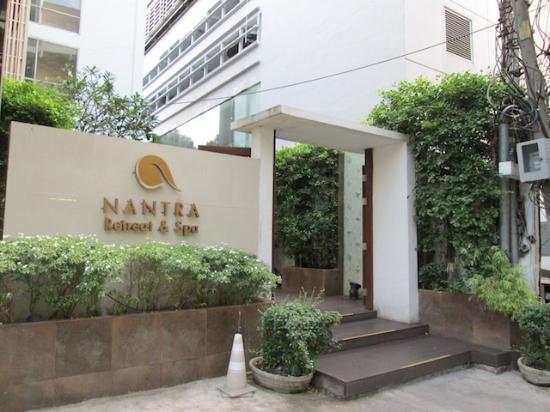Nantra Retreat & Spa: หน้าโรงแรม